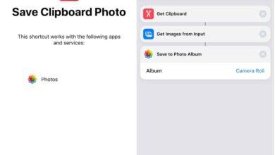 Photo of Cómo guardar una foto del portapapeles en el carrete de la cámara en iOS