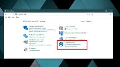 Photo of Cómo seleccionar una ventana al pasar el mouse en Windows 10