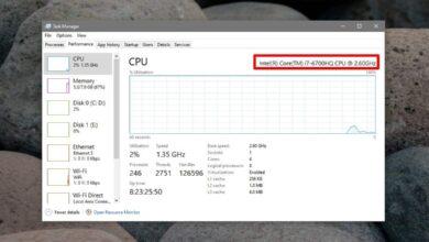 Photo of Cómo comprobar si un procesador Intel admite la virtualización en Windows 10