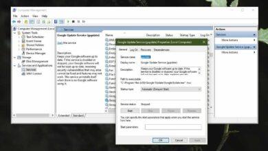 Photo of Cómo eliminar un servicio en Windows 10