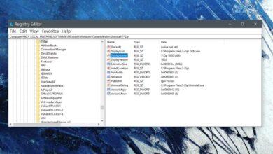 Photo of Cómo ocultar aplicaciones de la lista de desinstalación en Windows 10