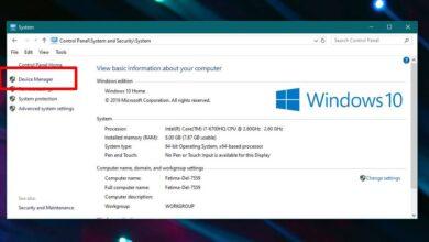 Photo of Cómo deshabilitar los puertos USB en Windows 10