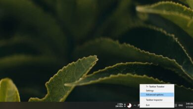Photo of Cómo deshabilitar la reorganización de elementos de la barra de tareas en Windows 10
