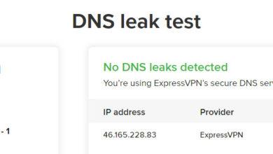 Photo of Cómo probar las fugas de DNS