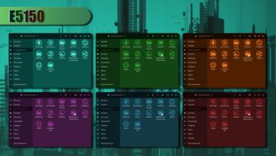 Photo of Cómo instalar el tema E5150 GTK en Linux
