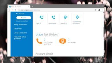 Photo of Cómo cambiar el correo electrónico principal por una ID de Skype