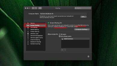 Photo of Cómo compartir la pantalla a través de la red entre Mac
