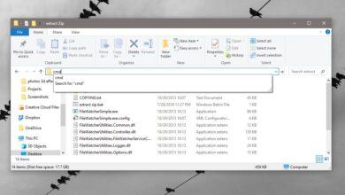 Photo of Cómo abrir una ventana de símbolo del sistema en el Explorador de archivos en Windows 10