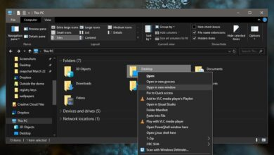 Photo of Cómo abrir carpetas en una nueva ventana del Explorador de archivos en Windows 10