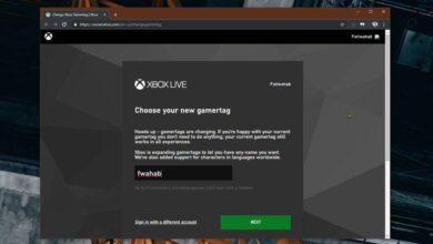 Photo of Cómo cambiar una etiqueta de jugador de Xbox