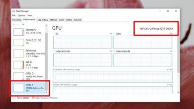 Photo of Cómo probar Minecraft NVIDIA Ray Tracing en Windows 10