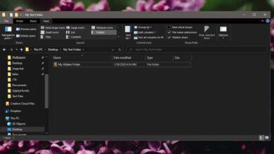 Photo of Cómo ocultar una carpeta en Windows 10