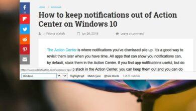 Photo of Cómo resaltar todas las coincidencias en la barra de búsqueda de Firefox