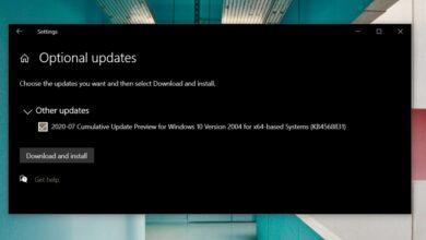 Photo of Cómo obtener el nuevo diseño del menú Inicio en Windows 10