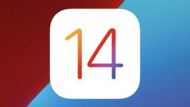 Photo of ¿Qué hay de nuevo en iOS 14?