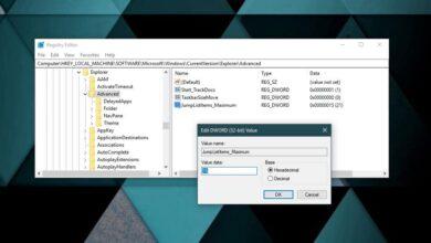 Photo of Cómo obtener más elementos en la lista de salto en Windows 10