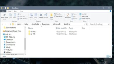 Photo of Cómo editar autocorrección y el diccionario en Windows 10