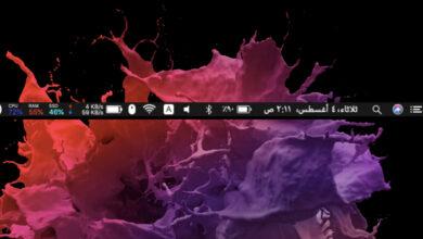 Photo of Cómo cambiar el idioma en una Mac