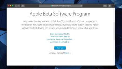 Photo of Cómo instalar la beta pública de macOS Catalina