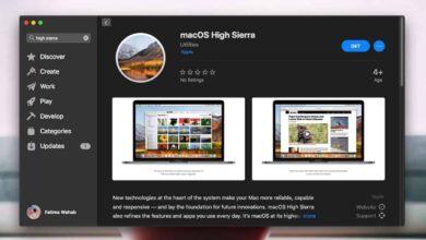 Photo of Cómo descargar High Sierra en macOS Mojave