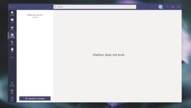 Photo of Cómo arreglar el buzón de error de Microsoft Teams no existe