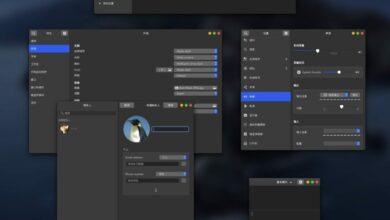 Photo of Cómo instalar el tema Mcata GTK en Linux