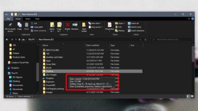 Photo of Mostrar tamaño de carpeta en Windows 10 (Tutorial: Cómo ver)