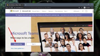 Photo of Cómo instalar Microsoft Teams en Windows 10