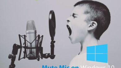 Photo of Cómo silenciar el micrófono en Windows 10 con atajo de teclado