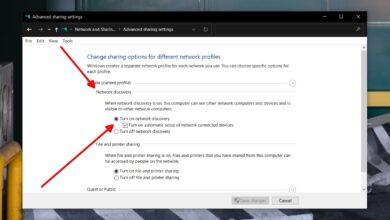 Photo of Cómo guardar el nombre de usuario y la contraseña para ubicaciones de red en Windows 10