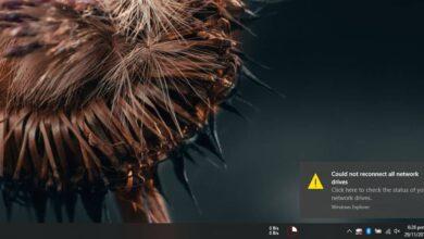 Photo of Cómo deshabilitar la alerta 'No se pudieron volver a conectar todas las unidades de red' en Windows 10