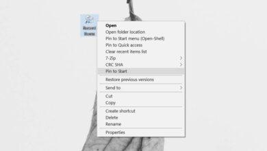 Photo of Cómo acceder a archivos recientes desde el menú Inicio en Windows 10