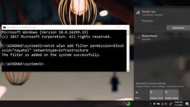 Photo of Cómo ocultar una red WiFi cercana en Windows 10