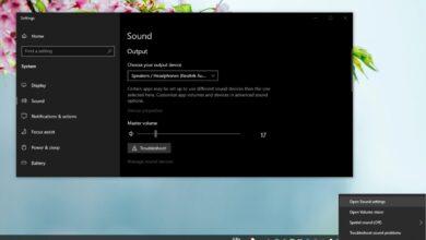 Photo of Cómo cambiar el nombre de un dispositivo de sonido en Windows 10
