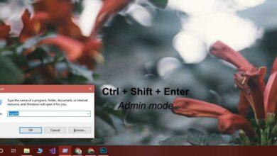 Photo of Cómo ejecutar aplicaciones en modo administrador desde el cuadro Ejecutar en Windows 10