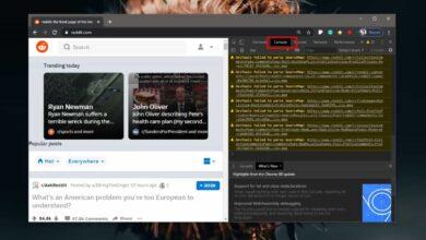 Photo of Cómo ver y guardar el registro de la consola en un navegador