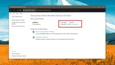 Photo of Cómo encontrar la velocidad de conexión de un adaptador de red en Windows 10