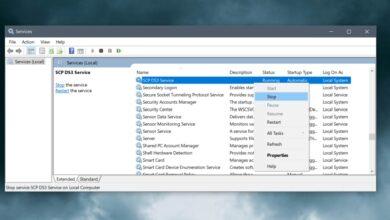 Photo of Cómo iniciar y detener un servicio en Windows 10