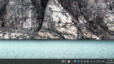 Photo of Cómo reparar el sistema silenciado al iniciar Windows 10