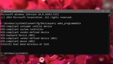 Photo of Cómo activar una computadora portátil con Windows 10 desde el modo de suspensión desde un teclado externo