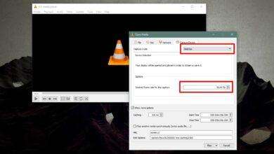 Photo of Cómo grabar su pantalla con el reproductor VLC en Windows 10