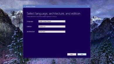 Photo of ¿Qué versión de Windows 10 descarga la herramienta de creación de medios?